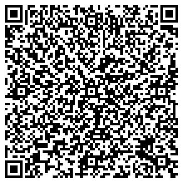 QR-код с контактной информацией организации Лугтермодом, ООО
