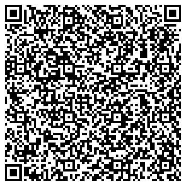 QR-код с контактной информацией организации Кровля Фасад Изоляция, ООО
