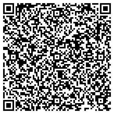 QR-код с контактной информацией организации Центр реконструкции