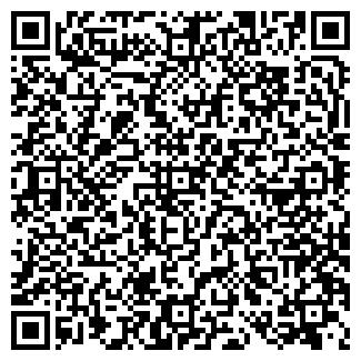 QR-код с контактной информацией организации Мир Крыш