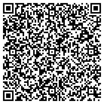 QR-код с контактной информацией организации СПД Бондаренко Е.А