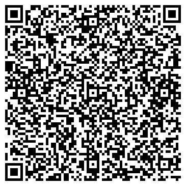 """QR-код с контактной информацией организации организация """"Бригада кровельщиков"""""""