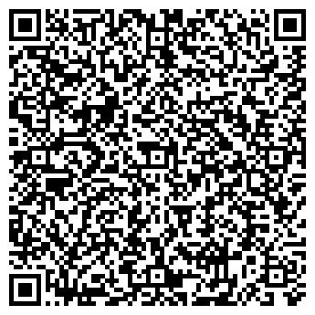 """QR-код с контактной информацией организации ПКП """" АРГОН """""""