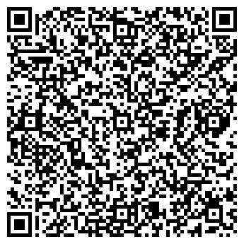 QR-код с контактной информацией организации Ремонт крыш