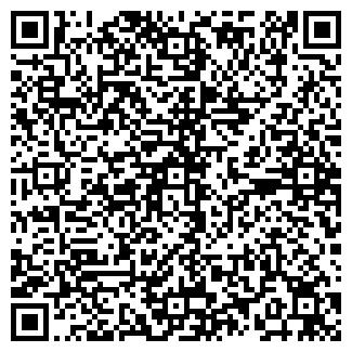 QR-код с контактной информацией организации ОРФЕЙ-ПЕЙДЖ