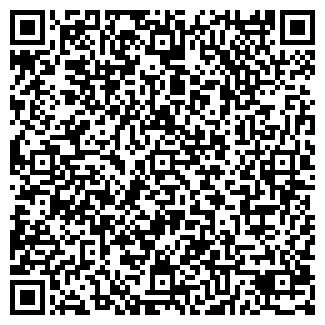 QR-код с контактной информацией организации СПД Микитченко