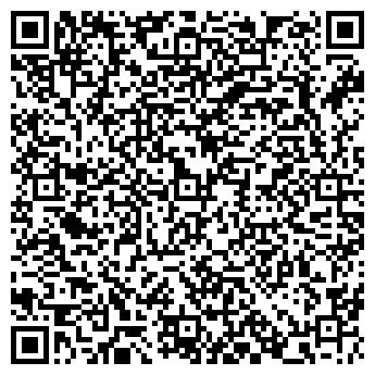 QR-код с контактной информацией организации Общество с ограниченной ответственностью ООО «Стик сервис»