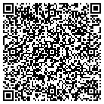 QR-код с контактной информацией организации РЕГИОН-ВОЛГА