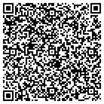 QR-код с контактной информацией организации АФС Технология, ООО