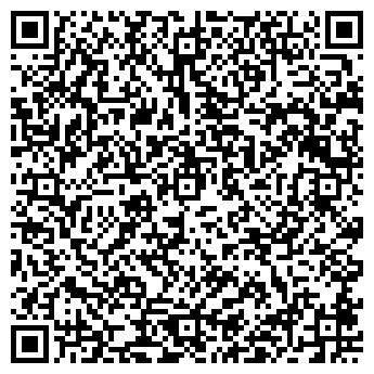 QR-код с контактной информацией организации Демченко,ЧП