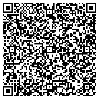 """QR-код с контактной информацией организации Общество с ограниченной ответственностью ООО """"АЛЬФАГАЗ"""""""