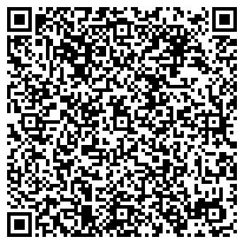 QR-код с контактной информацией организации Семейный огонь, ЧП