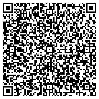 QR-код с контактной информацией организации Строитель, СПД