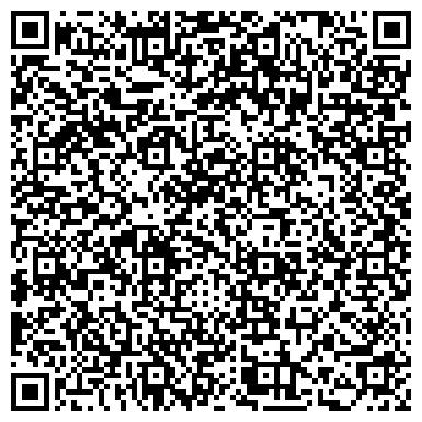 QR-код с контактной информацией организации ТЕЛЕРОСС-ВОЛГОГРАД СТУДИЯ СПУТНИКОВОЙ СВЯЗИ, ЗАО