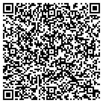 QR-код с контактной информацией организации СК высота, ООО