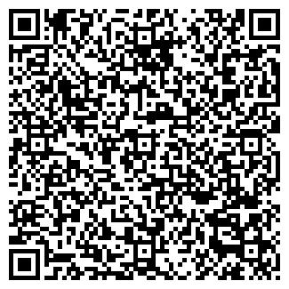 QR-код с контактной информацией организации КЛИМАТ