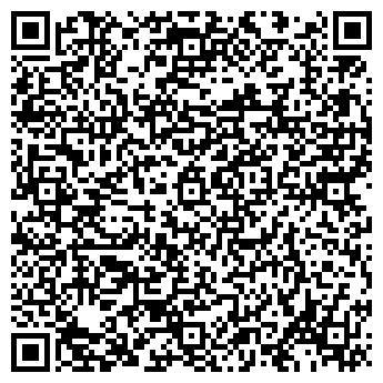 QR-код с контактной информацией организации Волхонтет-Гранит, ООО (Волхонтет-граніт)