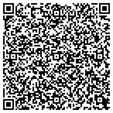 QR-код с контактной информацией организации Бассейн-сервис, ООО