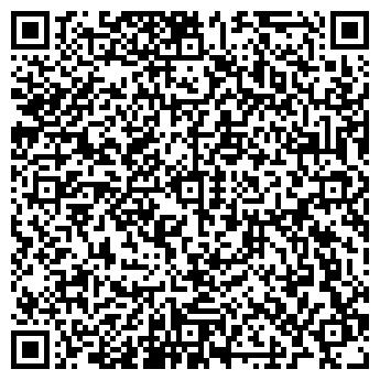 QR-код с контактной информацией организации ДСУ, ООО