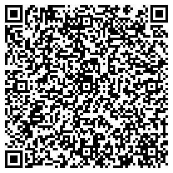 QR-код с контактной информацией организации Верно,ЧП