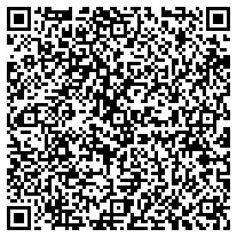 QR-код с контактной информацией организации Архитектурная линия , ООО