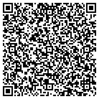 QR-код с контактной информацией организации ЧП Емельчук