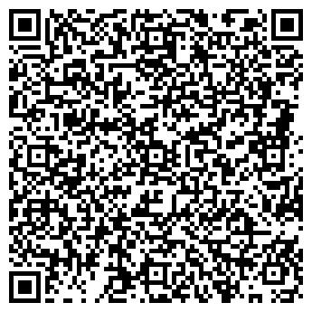 QR-код с контактной информацией организации Субъект предпринимательской деятельности СПД Степов А.H.