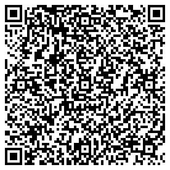 QR-код с контактной информацией организации Субъект предпринимательской деятельности ФЛП Белов С. И.