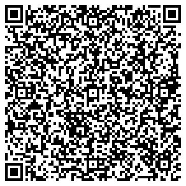QR-код с контактной информацией организации КиевЦемент, ООО