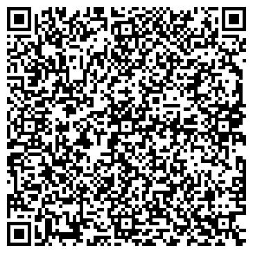 QR-код с контактной информацией организации Кварц-Ресурс, ЧП