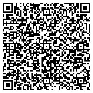 QR-код с контактной информацией организации SMARAGD