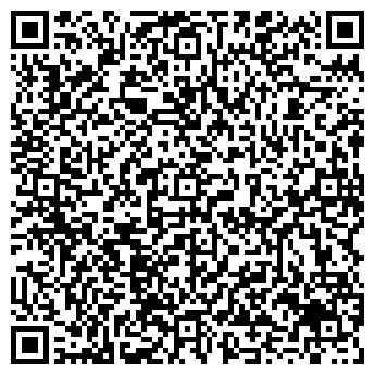 QR-код с контактной информацией организации Вел-Дом, ООО
