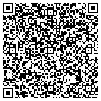 QR-код с контактной информацией организации ВОЛГАТЕЛЕКОМ (закрыто) ПО