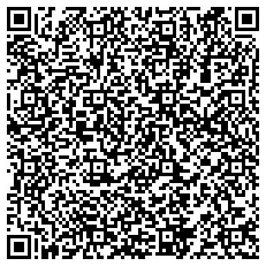 QR-код с контактной информацией организации ООО «Гидроспецстроймонтаж»