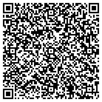 """QR-код с контактной информацией организации ООО """"Донспецстрой 07"""""""