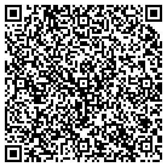 QR-код с контактной информацией организации Компания Сан-Тен