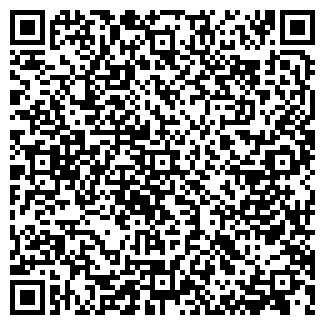 QR-код с контактной информацией организации TeploMAX, Частное предприятие