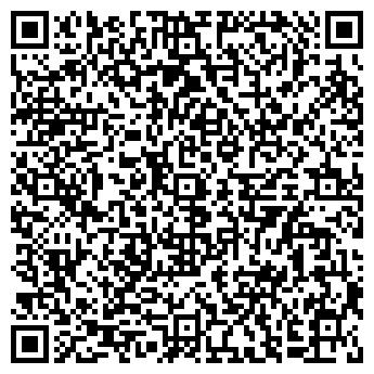 QR-код с контактной информацией организации КремЭнерго