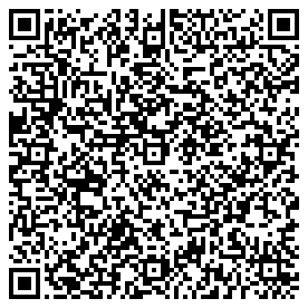 """QR-код с контактной информацией организации Компания """"Никита"""""""