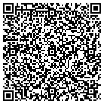QR-код с контактной информацией организации Полимерный пол