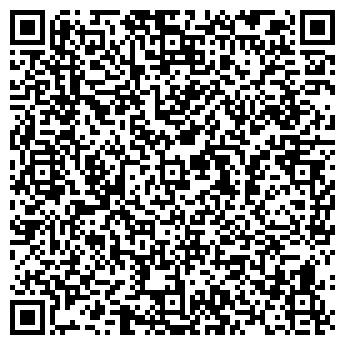 QR-код с контактной информацией организации Екотрейд, ЧП