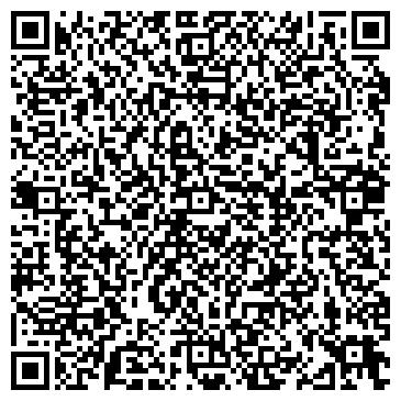 QR-код с контактной информацией организации Альфа Дилер, ООО