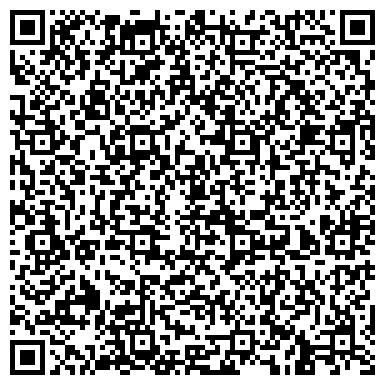 QR-код с контактной информацией организации Криворожспецремстрой, ООО