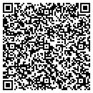 QR-код с контактной информацией организации Буд - РОЛ, ООО