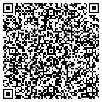 QR-код с контактной информацией организации ОТГМ, ООО