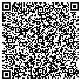 QR-код с контактной информацией организации ООО «Инстрой»