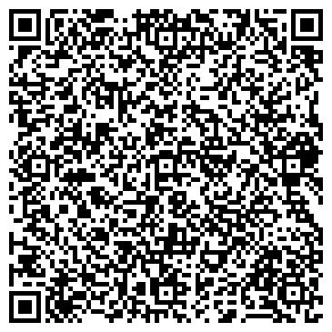 """QR-код с контактной информацией организации ООО """"ТБЛ-Строй"""""""