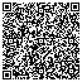 QR-код с контактной информацией организации СтройБуд