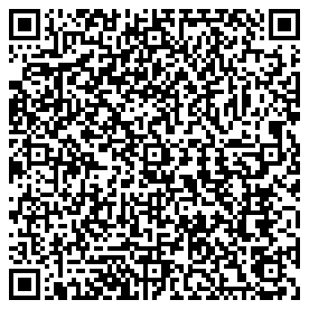 QR-код с контактной информацией организации Субъект предпринимательской деятельности СПД Климова