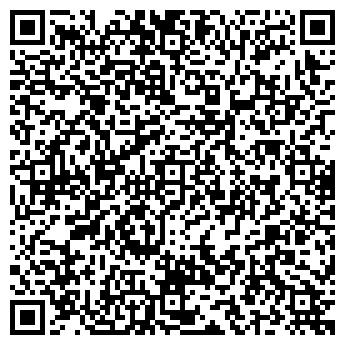 QR-код с контактной информацией организации Эко-Ванна Одесса